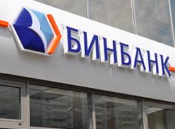 «Открытие» и Бинбанк объединились в Волгоградской области