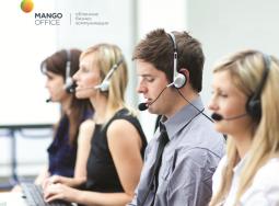 Как повысить эффективность исходящих звонков?