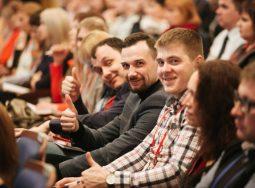 Деловой форум Alfa Business Week «Точки роста вашего бизнеса»