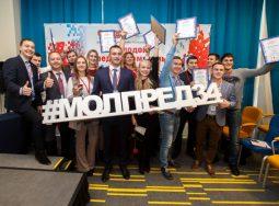 Итоги регионального этапа конкурса «Молодой предприниматель России»