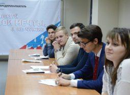 Делегация Волгоградской области посетила Всероссийский форум сельхозпроизводителей в Краснодаре