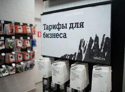Tele2 увеличила количество бизнес-абонентов в Волгоградской области