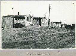История одного села: Верхне-Ахтубинское (Безродное)