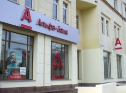 В Ростове-на-Дону пройдет акция «Дни приема монеты»