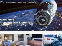 Страховщик выплатил свыше 4,8 млн рублей банку,  пострадавшему от грабителей