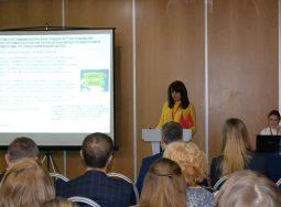 В Ростове-на-Дону прошел семинар по эффективной ВЭД бизнеса