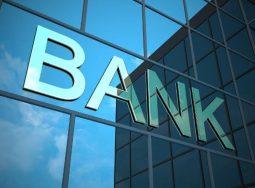 Банк предлагает ставку 0,3% годовых в долларах по вкладу