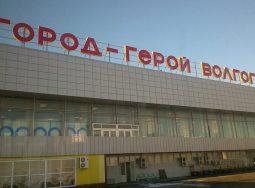 В аэропорту Волгограда проверили технику