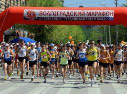 """29-30 мая пройдет """"Волгоградский марафон"""""""