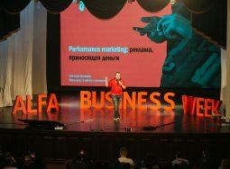 12 апреля 2018 в Краснодаре пройдет Alfa Business Forum «Чек-листы успешных продаж»