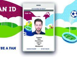Итоги проекта FAN ID для ЧМ-2018