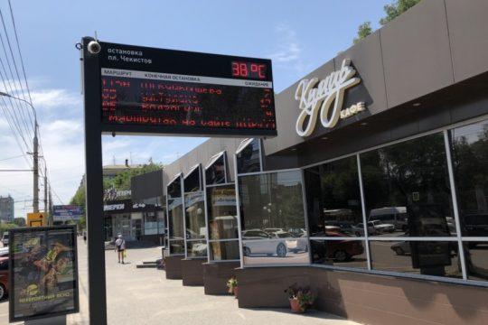До +42ºС ожидается в Волгоградской области