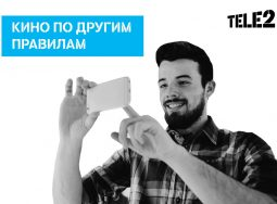 Абоненты Tele2 снимут кино для большого экрана
