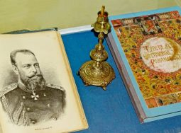 Выставка «Царская Голгофа» проходит с 13 июля до 01 сентября