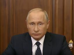 Президент Владимир Путин предложил ряд поправок в закон о пенсионной реформе