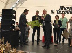 В Волгоградской области открыт новый сервисный центр