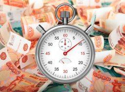 ПСБ принимает кредитные заявки от бизнеса под зонтичное поручительство