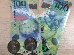 В Волгограде проведут акцию по обмену монет на банкноты