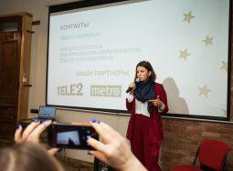 Tele2 и фонд «Навстречу переменам» в поиске новых социальных инициатив