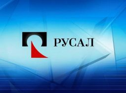 «РУСАЛ» объявил о трансформации в две компании