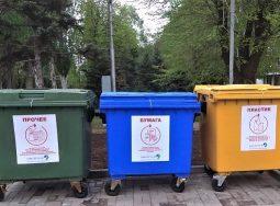 В Центральном районе появились контейнеры для раздельного сбора