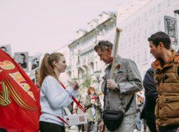 Итоги благотворительной  акции «Красная гвоздика»
