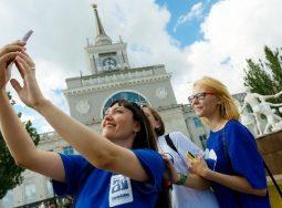 Международный молодежный экономический форум состоится 5 июня в Санкт-Петербурге