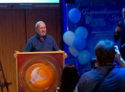 Благотворительный аукцион живописи прошел в Волгограде