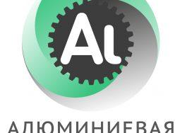 Общее собрание Алюминиевой Ассоциации утвердило новую редакцию Устава и избрало новых членов Правления