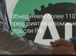 Валентин Трищенко: «В металлургии мы достигли глобальной цели»