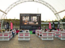 Уличное кино покажут в Волгограде 14-15 сентября