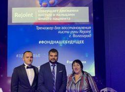 Социальные предприниматели Волгограда покоряют Олимпы