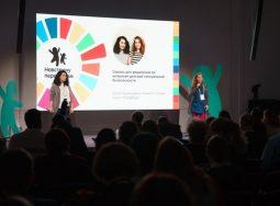 Выбрано пять победителей в финале конкурса социальных предпринимателей