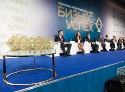 В регионе стартует Национальная премия «Бизнес-Успех»