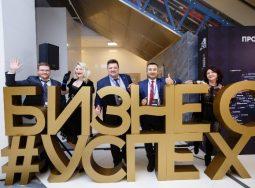 Объявлены финалисты Национальной премии «Бизнес-Успех» в Волгограде