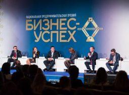 Волгоградские предприниматели выступят в финале премии«Бизнес-Успех» в Москве