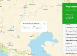 Смотреть карту распространения коронавируса онлайн