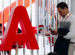 Альфа-Банк стал первым частным банком, присоединившимся к государственной программе кредитования бизнеса под 0%