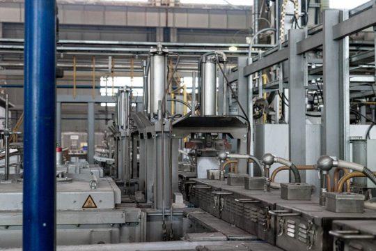 РУСАЛ запускает новый алюминиево-скандиевый бренд