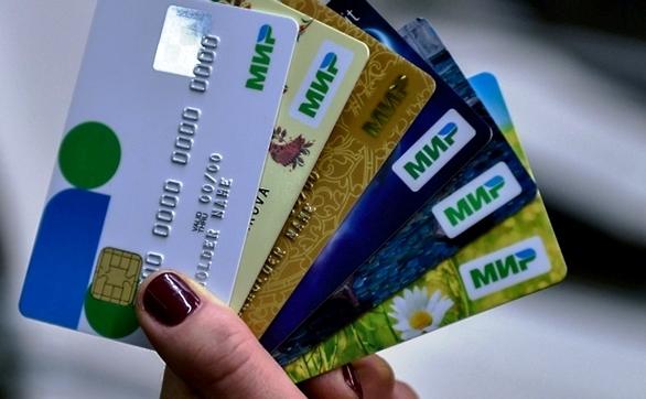 С 1 октября пенсии и социальные выплаты будут перечисляться только на карты «Мир»