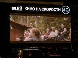 Больше 5000 южан посетили «Кинопарковку»