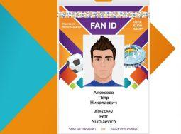 Простой способ получить FAN ID перед матчем в России