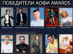 Волгоград в числе победителей всероссийской премии по фитнесу