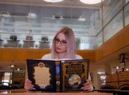 Несколько этажей праздника: День влюбленных в книгу в «Горьковке»