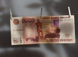 «Не свисти» и другие приметы о деньгах, в которые верят жители ЮФО