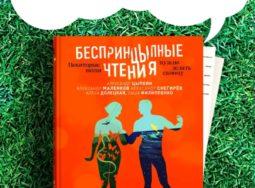 Волгоградских писателей приглашают на литературно-театральный фестиваль