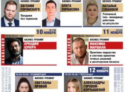 Международный Санкт-Петербургский жилищный конгресс состоится 8-12 ноября