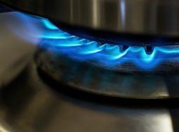 Подключение к газовой сети через Госуслуги