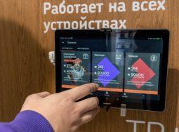 Сколько абонентов у Wink в Волгоградской области