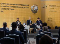 Волгоградские компании стали лауреатами конкурса «Экспортер года» в ЮФО